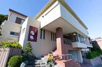 篠島 ホテル海原<篠島>