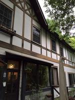 ゲストハウス クロイツェル(東急リゾートタウン蓼科)