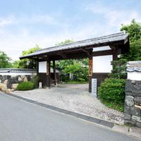 萩温泉郷 萩城三の丸 北門屋敷
