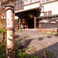 杖立温泉 純和風旅館 泉屋