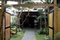 ゑびすや荒木旅館