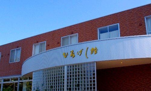 田中家 ひなげし館<利尻島>