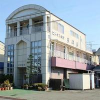 ビジネス旅館 多津美