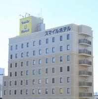 スマイルホテル静岡(旧:アーバントイン静岡)