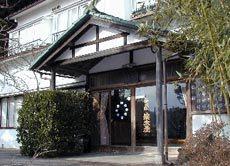 Guest House Komachi