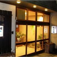 OYO旅館 松江館