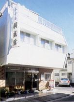 ホテル桐盛館(とうせいかん)