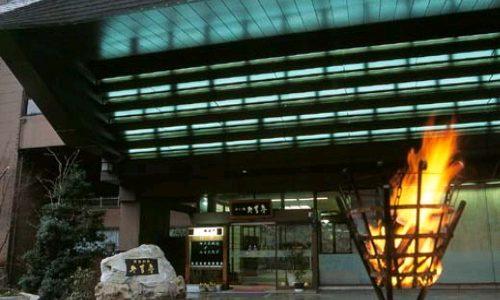 会津東山温泉 今昔亭(こんじゃくてい)