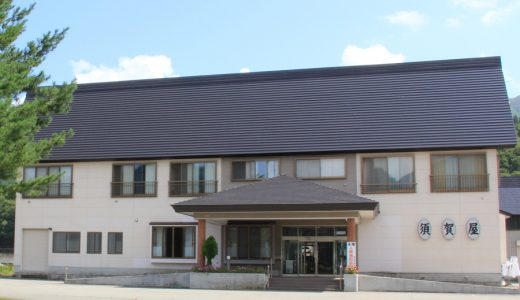 旅館 須賀屋