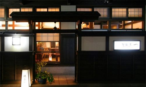 湯田川温泉 九兵衛別館 珠玉や(たまや)