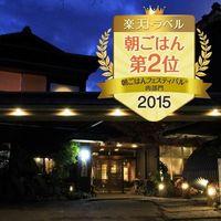嬉野温泉 旅館 吉田屋