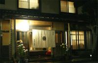 七釜温泉 奥澤旅館