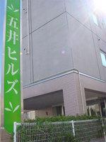 ビジネスホテル五井ヒルズ 五井駅前(BBHホテルグループ)