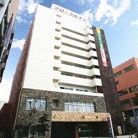 播磨の湯 ホテルクラウンヒルズ姫路(BBHホテルグループ)