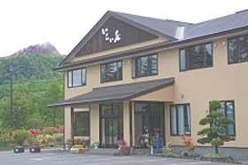 温泉旅館 いこい荘