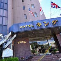 出水唯一の露天風呂付天然温泉の宿 HOTEL KING(ホテル キング)<鹿児島県>