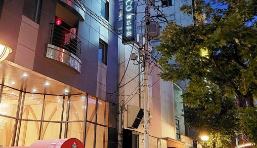 ホテルパコ帯広中央(旧ホテルパコ帯広3)