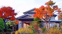 仙石原温泉 7TH Heaven(セブンスヘブン)