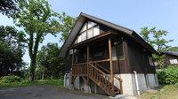 じょんのび村 農村貸別荘 ファームハウス