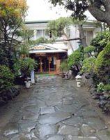 紀伊国屋旅館