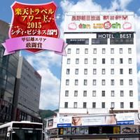 ホテルアベスト長野駅前