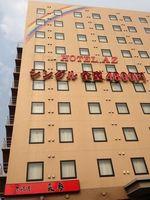 HOTEL AZ 宮崎佐土原店