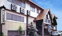 旅館 竹のや(Guest House Takenoya)旧:竹乃家