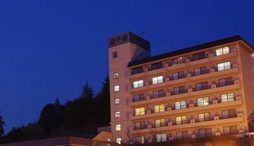 益子温泉 益子舘 里山リゾートホテル