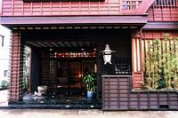 下田温泉 伊賀屋旅館