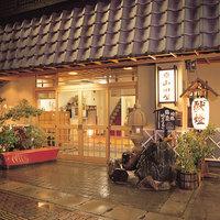 小浜温泉 くつろぎの宿 旅館山田屋