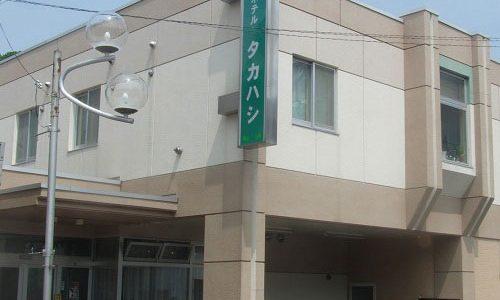 ビジネスホテル タカハシ
