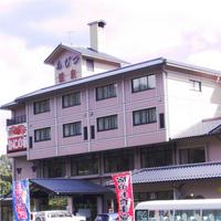 舞鶴 ふじつ温泉