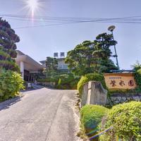 湯野温泉 紫水園