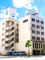 ホテル松山ヒルズ JR松山駅前(BBHホテルグループ)