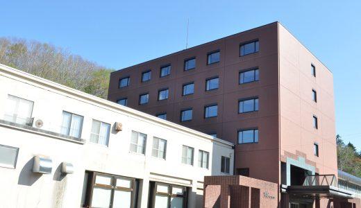 歌登温泉 うたのぼりグリーンパークホテル
