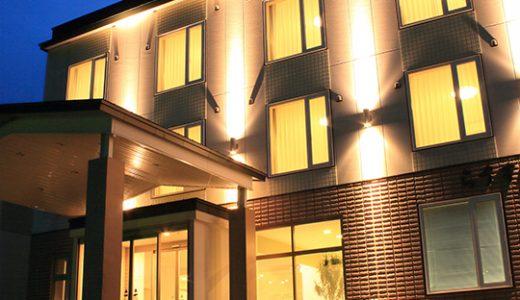 陶灯りの宿 らうす第一ホテル