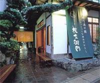 城崎温泉 千年の湯権左衛門