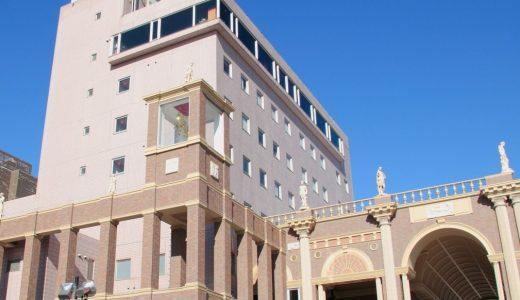 アトンパレスホテル 茶寮砂の栖