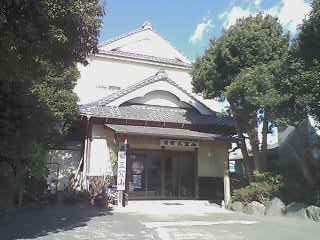 旅館 三笠山