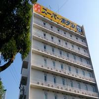 スーパーホテル新居浜 天然温泉 伊予の湯(2020年4月2日フルリニューアルオープン)