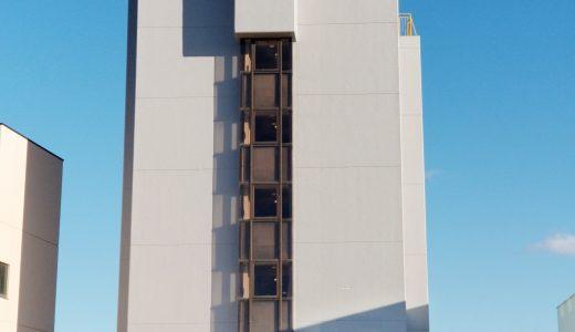 ホテル小名浜ヒルズ(旧:小名浜グリーンホテル)(BBHホテルグループ)