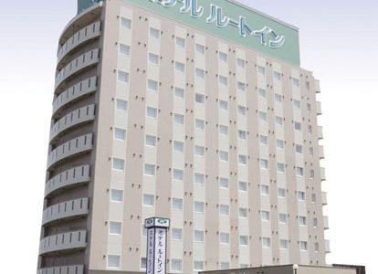 ホテルルートイン仙台港北インター(旧:ホテルルートイン仙台多賀城)