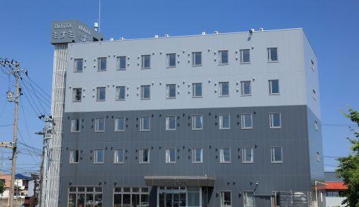 ホテルミナミ