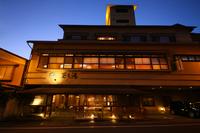 松本 浅間温泉 ホテル玉之湯