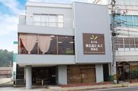 備長炭の湯 ホテル東広島ヒルズ西条インター(BBHホテルグループ)