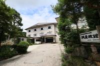 野沢温泉 桐屋旅館