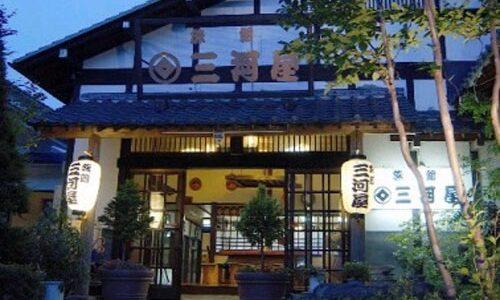 猿ヶ京温泉 温宿 三河屋