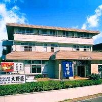 OYO旅館 大野荘 御宿