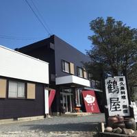 屋久島料理・御宿鶴屋 <屋久島>
