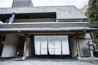 ANDO HOTEL NARA WAKAKUSAYAMA・アンドホテル奈良若草山